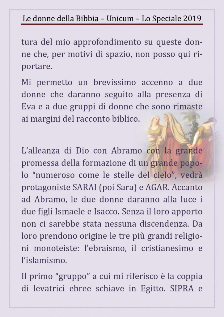bibbia_page-0017